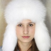 Шапка-ушанка Молодежная